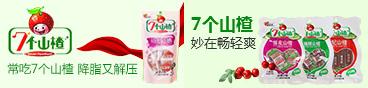 美洋达食品(北京)有限公司