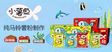 甘肃天润园龙8官方网站app有限责任公司