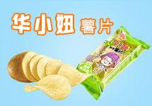 上海华妞食品有限公司