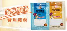 许昌好丹美食品有限公司