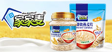 汕头市旺味食品有限公司