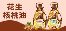 北京醇油坊食品有限公司