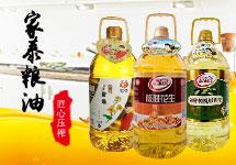 江西省家泰粮油科技有限公司