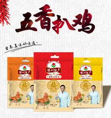 庆云宏照扒鸡新万博平台厂