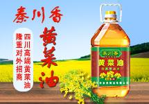 广汉市金贵粮油怎么下载万博体育app