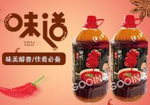 东莞基圆食品科技有限公司
