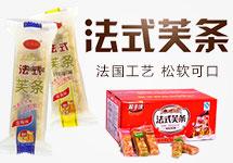 沂水县顺丰食品厂
