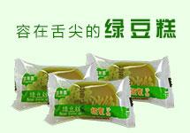 河南省驿都金鑫梅食品有限公司