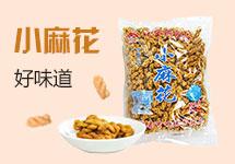新化县可可琪食品厂