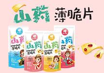 江苏第柒食客食品有限公司