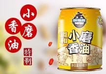 四川健侨粮油有限责任公司