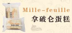 枣庄市万泉龙8官方网站app有限公司