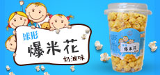 东明董家坊龙8官方网站app有限公司