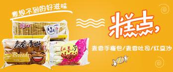 青岛开卫食品有限公司