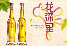 江西省德义行油茶开发怎么下载万博体育app