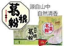 连云港润泰食品有限公司