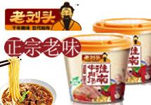淮南宜生食品有限公司