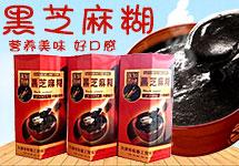 天津市有泰工贸有限公司