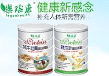 广州懿森康生物科技有限公司