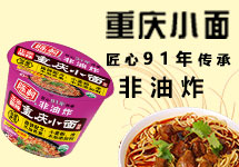 广东春晓食品有限公司