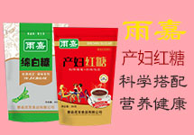 曹县茂发食品有限公司