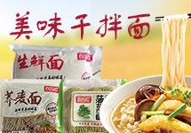 河北诚厚食品有限公司