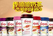 江西香奶优食品有限公司