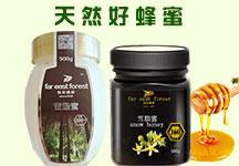 海南远东森林食品发展有限公司