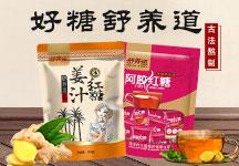 菏泽市鄄城县福尔康食品有限公司
