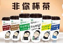 安徽聚淼食品有限公司
