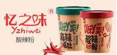 上海亨彦食品有限公司