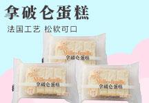 枣庄市万泉食品有限公司