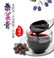 四川省金桑庄园农业发展股份有限公司