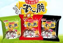 河北道客食品有限公司
