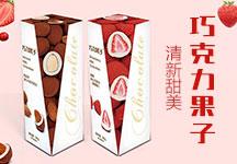 郑州市巧尚食品有限公司