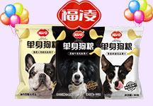 河南省福凌食品有限公司