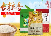 黑龙江省龙蛙粮油进出口有限公司