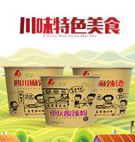 河南丽星亿源食品有限公司
