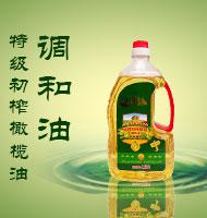 漯河市今缘荟食用油有限公司