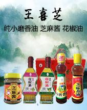 开封市心莲心调味食品厂