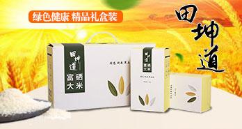 吉林省寒土地农业科技有限公司