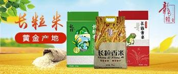 黑龙江省龙蛙农业发展股份怎么下载万博体育app