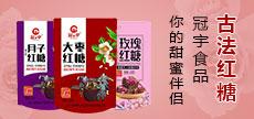 菏泽市牡丹区冠宇新万博平台怎么下载万博体育app
