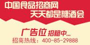 www.559523.fun招租中…