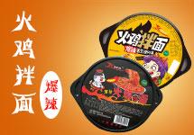 上海钟意食品有限公司