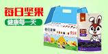郑州珍果园食品有限公司