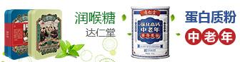天津互卫健康管理有限公司