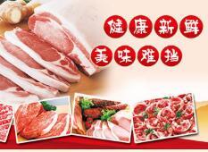 黔五福猪肉脯