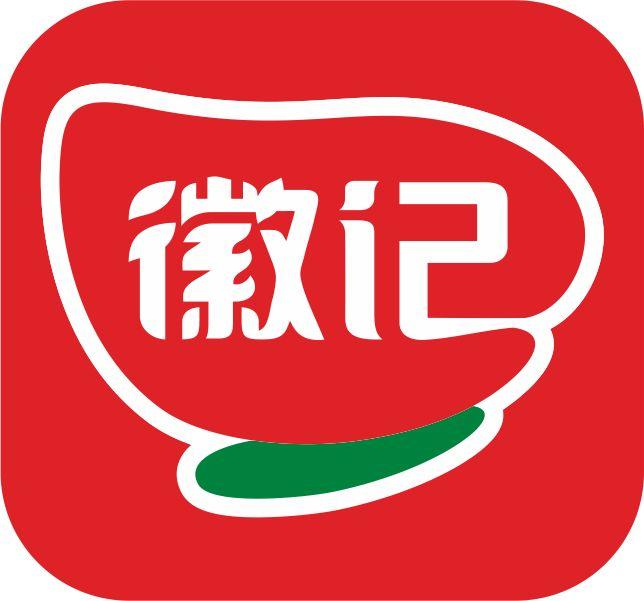 徽(hui)記食品