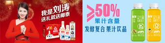 广州市贝奇饮料有限公司
